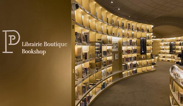 Librairie Boutique du Petit Palais